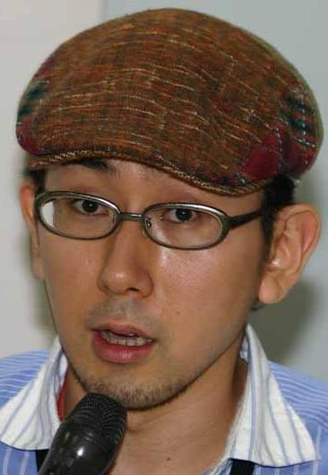 Jin Haganeya