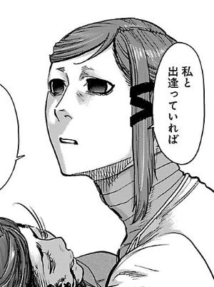 Shouma Kitagiri