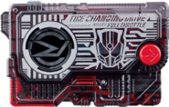 KR01-Tire Changing Drive Progrise Key