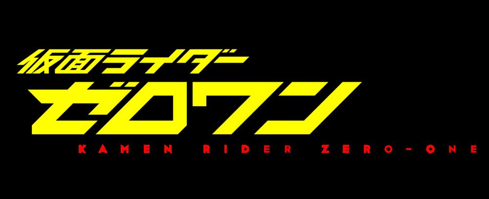 kamen rider zero one kamen rider wiki fandom kamen rider zero one kamen rider wiki
