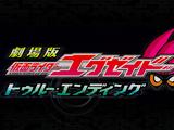 Kamen Rider Ex-Aid: True Ending
