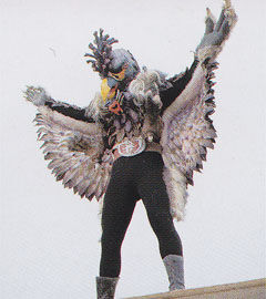 Kaen Condor