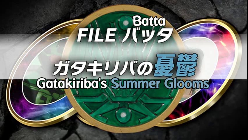 File Batta: The Melancholy of Gatakiriba
