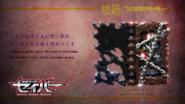 Saber EP02 Ari ka Kirigirisu Eyecatch B