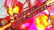 Gekitotsu Critical Strike Ver 2 Prelude