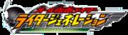 AKR RG I logo.png