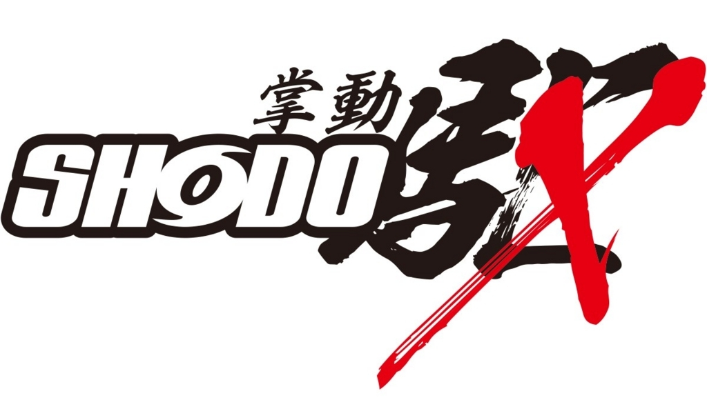 SHODO-X Kamen Rider