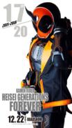 Kamen Rider Heisei Generations FOREVER Ghost Poster