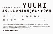 Yuuki spelling