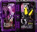 KRSa-MetsubouJinrai Monsters Wonder Ride Book (Transformation Page)