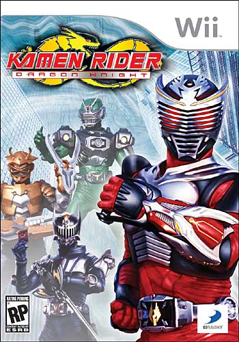 Kamen Rider Dragon Knight (video game)