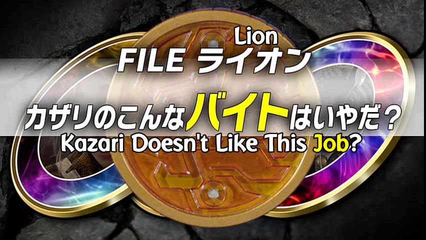File Lion: Does Kazari Want to Work With This?