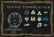 KRDCD-Diend Complete Card