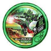 Disc175 Cronus Buttoba.jpg