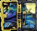 KRSa-Tsuki no Hime Kaguyan Wonder Ride Book (Transformation Page)