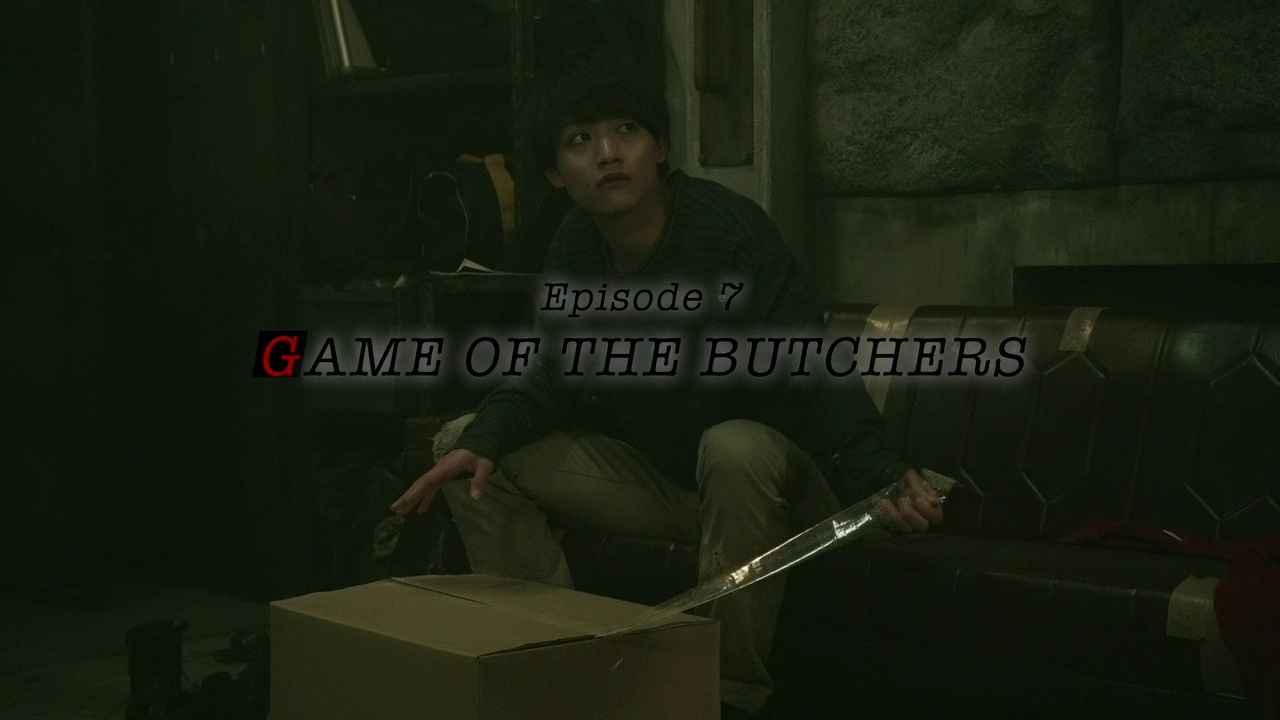 GAME OF THE BUTCHERS