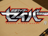 Kamen Rider Saber Prologue