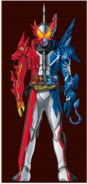 Dragon Peter