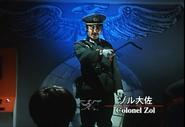 Colonel Zol spelling