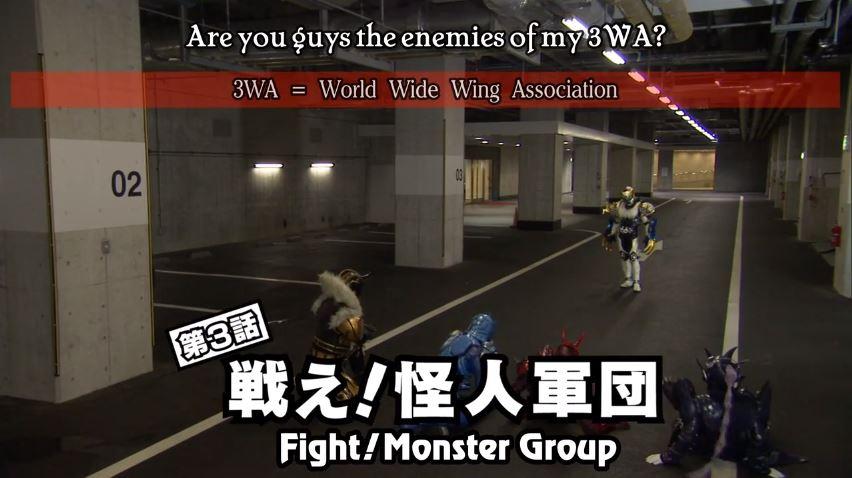 Fight! Kaijin Army