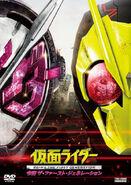 Reiwa Standard DVD