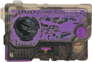 KR01-Sting Scorpion Progrisekey