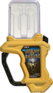 KREA-Night of Safari Gashat