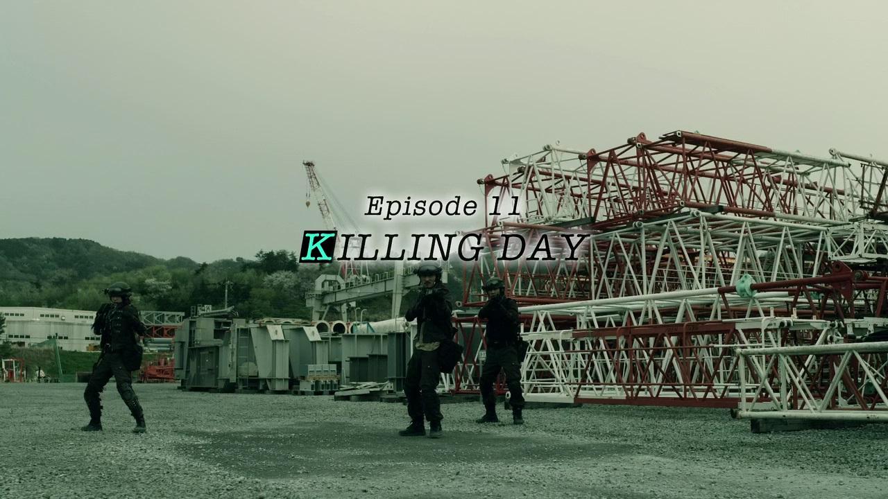 KILLING DAY