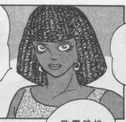 Cleopatra Jones.jpg