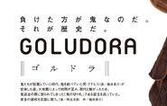 Goludora spelling