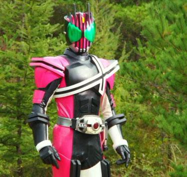 Kamen Rider Bujin Decade