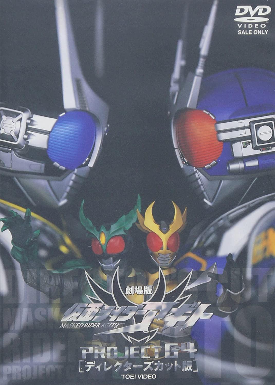 Style Guide/Kamen Rider Spellings