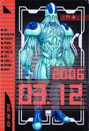 KRDO-Jelly Imagin Rider Ticket