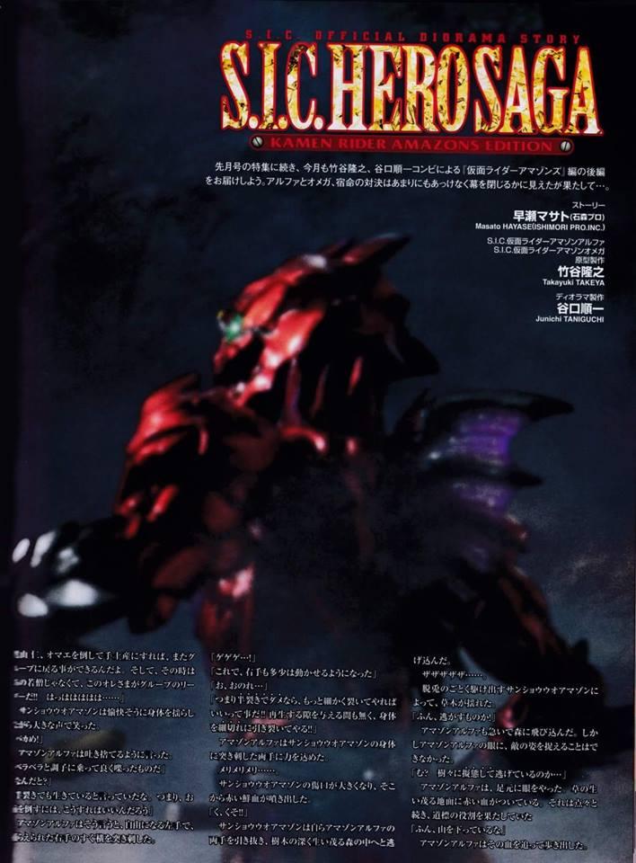 Beastman Syndrome