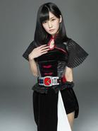 Yoshizumi Erica