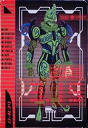 KRDO-Chameleon Imagin Rider Ticket