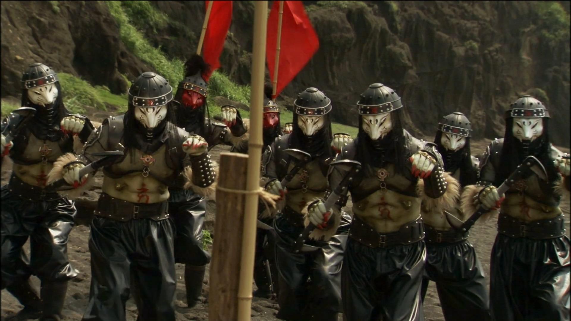 Makamou Ninja Group