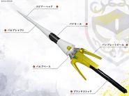 Banana spear