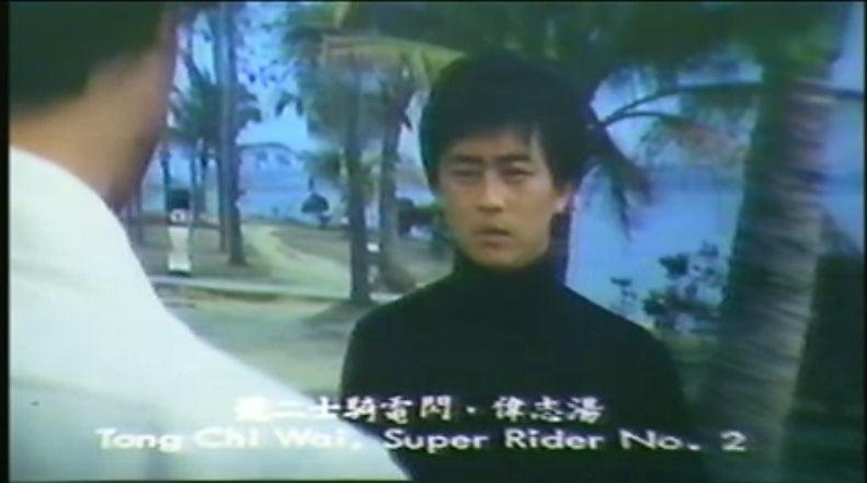 Tong Chi Wai