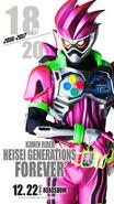 Kamen Rider Heisei Generations FOREVER Ex-Aid Poster