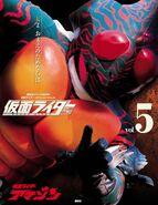 Showa KR Mook Vol.5