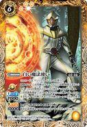 Kamen Rider Wiseman Battle Spirits