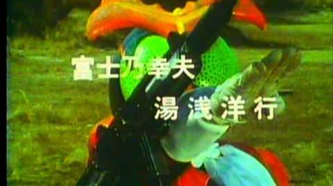 仮面ライダーストロンガー_OP