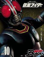 Showa KR Mook Vol.10