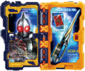 KRSa-Kouchuu Yuugi Blade Wonder Ride Book (Transformation Page)