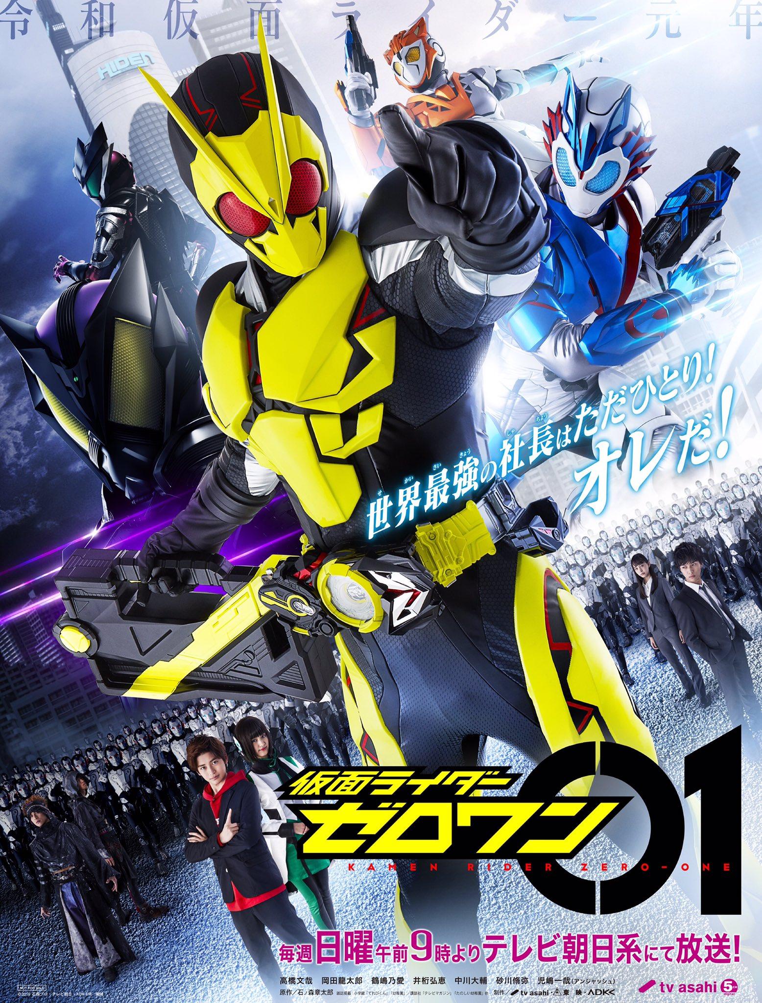 Kamen Rider Zero One Kamen Rider Wiki Fandom