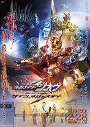 Kamen Rider Zi-O Next Time Geiz Majesty Poster STD