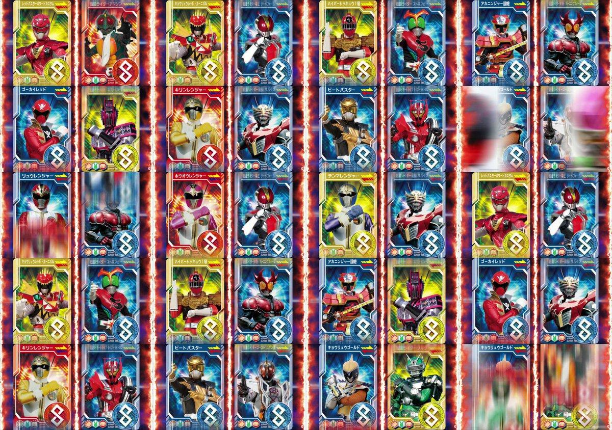 Chou Super Hero Cards