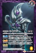 Carbuncle Phantom battle spirits