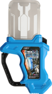 KREA-Taddle Quest Gashat